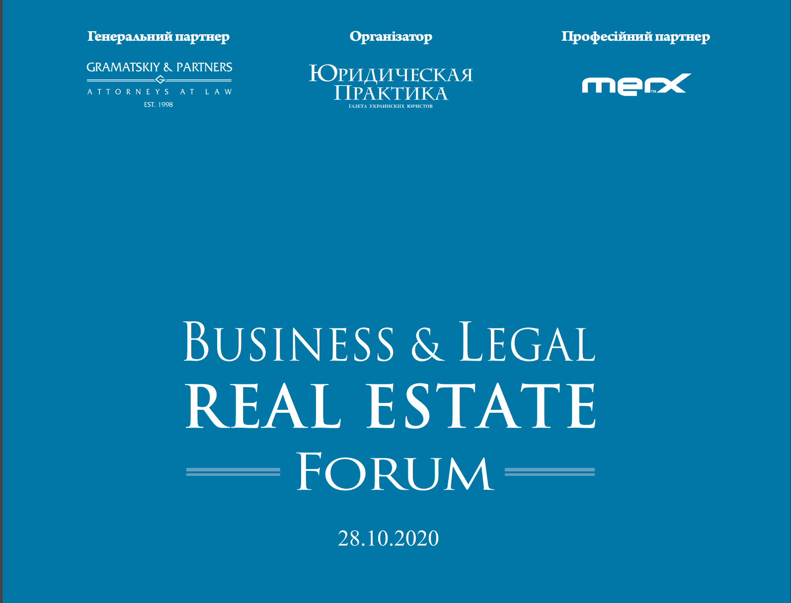 III Business&Legal Real Estate Forum