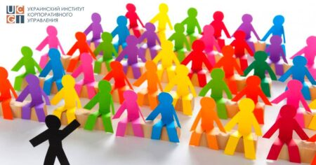 Загальні збори акціонерів