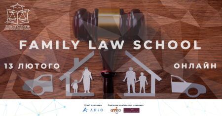 Family law school