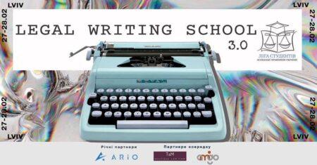 Legal Writing School