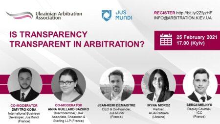 Насколько транспарентность транспарентна в арбитраже?