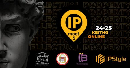 UBA Students' League Moot on Intellectual Property 5.0