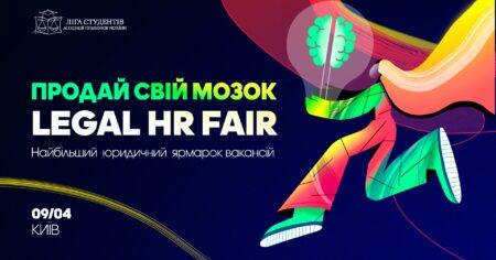 Legal HR Fair 2021