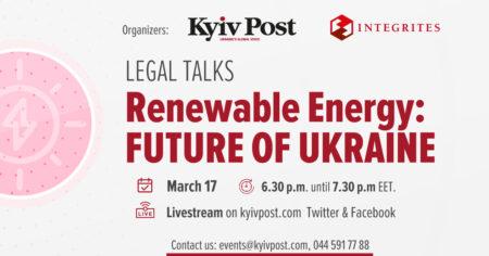Renewable Energy: Future of Ukraine