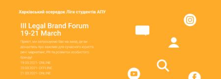 III Legal Brand Forum