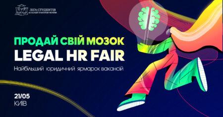 Legal HR Fair