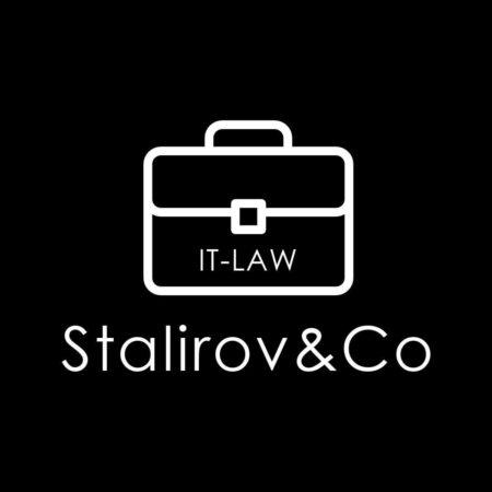 ИТ юрист @ Stalirov&Co (remote)