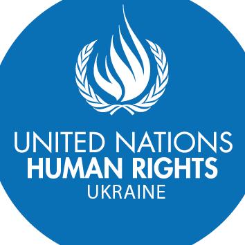 Стажер @ Моніторингова місія ООН з прав людини